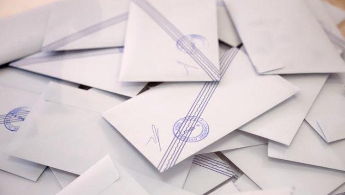 Τα πιο συνηθισμένα λάθη που βγάζουν άκυρα τα ψηφοδέλτια