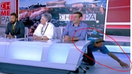 Επικό βίντεο από ΣΚΑΪ: Ο floor manager έφυγε μπουσουλώντας από το πλατό!