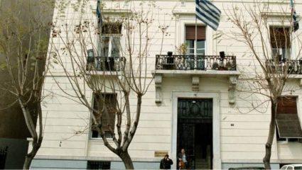 Πολυτελές ξενοδοχείο γίνονται τα ιστορικά γραφεία της ΝΔ