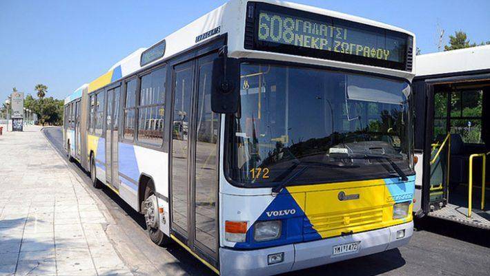 Νέο μέτρο: Τι θα ισχύει πλέον με τους ελεγκτές στα λεωφορεία