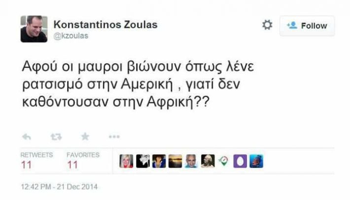 Η απάντηση του Κωνσταντίνου Ζούλα για το χυδαίο tweet
