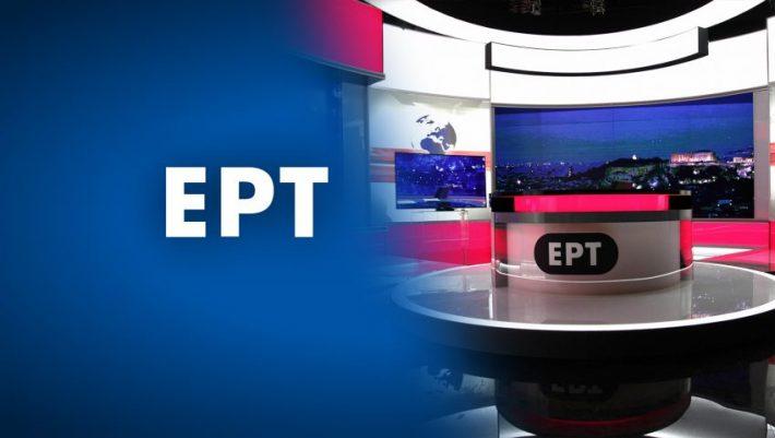 Η δημοσιογράφος που θέλει η ΕΡΤ για το κεντρικό δελτίο