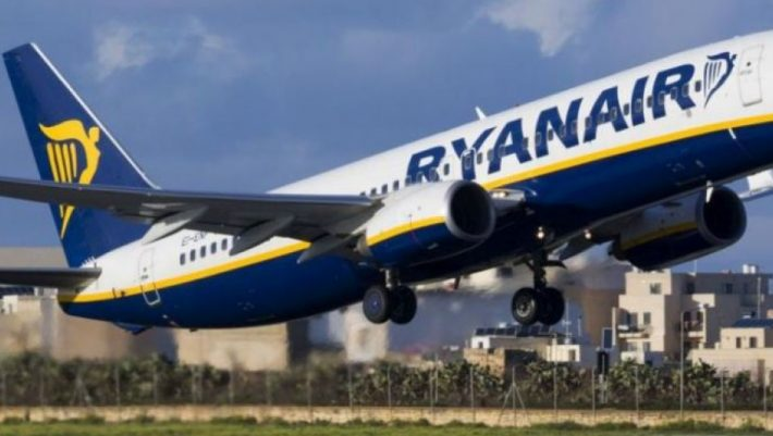 Άσχημα νέα για την Ryanair...