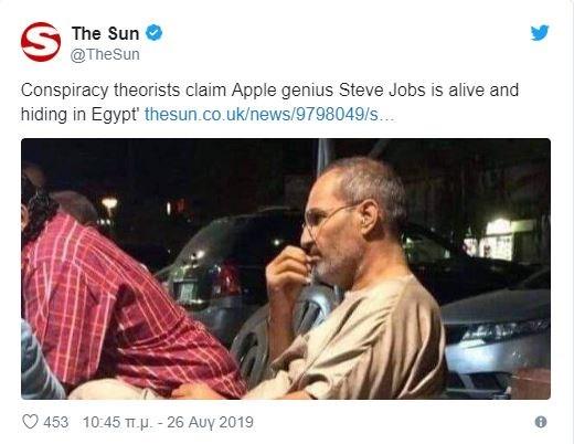 Ο Στιβ Τζομπς ζει; (ΦΩΤΟ)