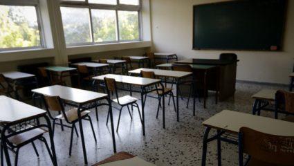 Σάλος μετά την απαγόρευση του υπουργείου: Κοντή φούστα, γένια, ξεβαμμένα τζιν τέλος απ' τα σχολεία