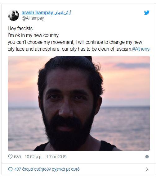 Στέλεχος Ν.Δ. σε Ιρανό πρόσφυγα: «Θα πας από εκεί που ήρθες, πίθηκε» - ΦΩΤΟ