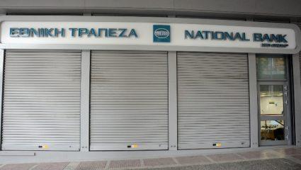 Thomas Cook όπως… ελληνικές τράπεζες