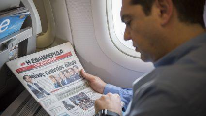 Αεροπορική «επίθεση» στον Τσίπρα: «Είσαι προδότης, να πας φυλακή» – ΒΙΝΤΕΟ