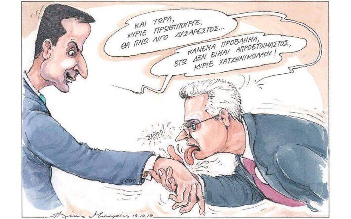 Το σκίτσο που έκανε έξαλλο τον Χατζηνικολάου (Pic)