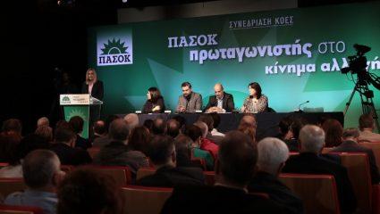 ΠΑΣΟΚ: Το όνομα- έκπληξη για την αρχηγία που αλλάζει τα δεδομένα