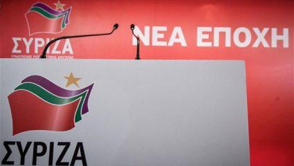 Aυτά είναι τα στελέχη που αφήνουν το ΠΑΣΟΚ και εντάσσονται στον ΣΥΡΙΖΑ
