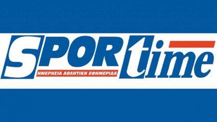 Το πρωτοσέλιδο της Sportime που προκάλεσε χαμό (Pic)