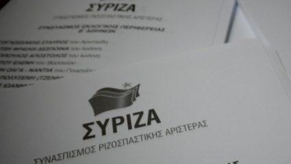 Απόδειξη ταβέρνας σε ψηφοδέλτιο του ΣΥΡΙΖΑ!