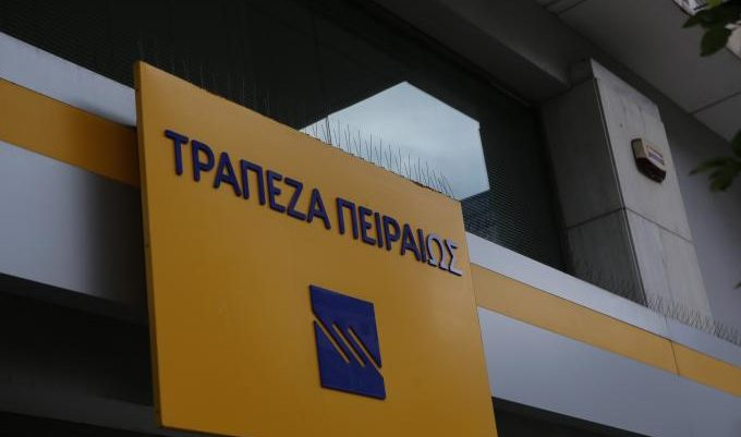 Ζήτησε συγνώμη και επέστρεψε τα 5€ η τράπεζα Πειραιώς!