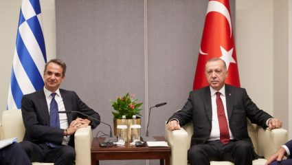 Ρίσκο ή όχι; Καταλάβατε ποιο ήταν το σημαντικότερο της συνομιλίας Κυριάκου-Ερντογάν;
