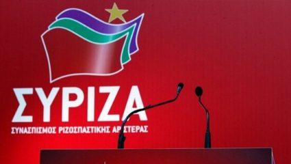 Αλλάζει όνομα ο ΣΥΡΙΖΑ; «Όλα ανοιχτά» η απάντηση