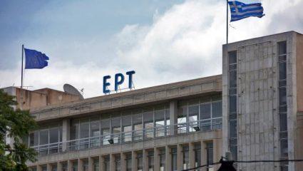 Το σχέδιο της κυβέρνησης για την ΕΡΤ