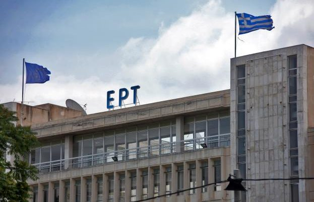 Η σοβαρή καταγγελία δημοσιογράφου της ΕΡΤ για την κρατική τηλεόραση