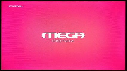 Τι έκανε στην πρεμιέρα του το Mega