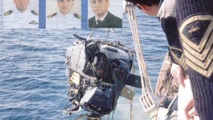 Φάκελος Ίμια: Ο στρατηγός Κωσταράκος απαντάει στον Πάνο Καμμένο για την πτώση του ελικοπτέρου