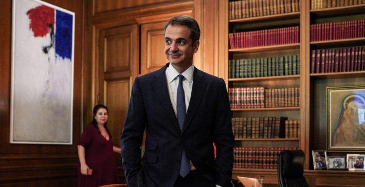 Σε δύσκολη θέση κορυφαίος υπουργός - Τον κάλεσε για εξηγήσεις ο Μητσοτάκης
