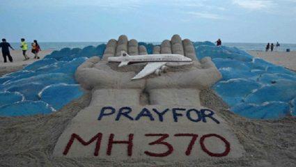 Αποκάλυψη «βόμβα» για την χαμένη πτήση της Malaysia Airlines