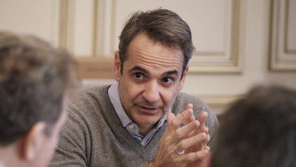 Κυριάκος Μητσοτάκης: «Στη μάχη κατά του κορωνοϊoύ το 50% των μισθών βουλευτών και υπουργών»