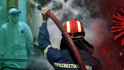 Μετά την καραντίνα: Η «θεωρία V» που δείχνει εκτόξευση της Ελλάδας