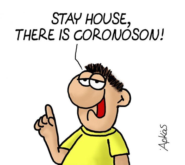Δεν αλλάζει: Το σκίτσο του Αρκά για τον Τσίπρα και τον κορωνοϊό που προκάλεσε χαμό (Pic)
