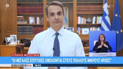 Τι άλλαζει στον κορωνοϊό: Γιατί ο Μητσοτάκης κάλεσε εσπευσμένα τον κόσμο να προσέχει;