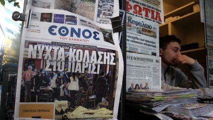 Εφεξής θα κυκλοφορούν το Σάββατο οι… κυριακάτικες εφημερίδες