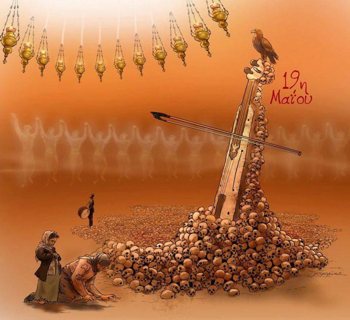 Ανατριχίλα: Το συγκλονιστικό σκίτσο για τη γενοκτονία των Ποντίων