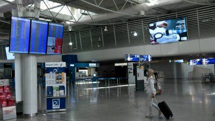 Έτσι θα γίνονται πλέον οι πτήσεις: Οι οδηγίες για τα ταξίδια