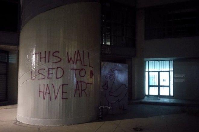 Έσβησαν γκραφίτι πασίγνωστου καλλιτέχνη στο Εθνικό Μετσόβιο Πολυτεχνείο