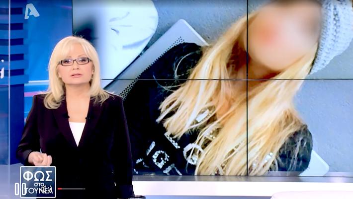 Επίθεση με βιτριόλι: Το φάουλ της Νικολούλη που εξόργισε τους τηλεθεατές