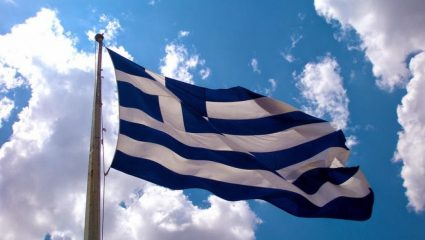 Ελλάδα, έπιασες πάτο… (pic)