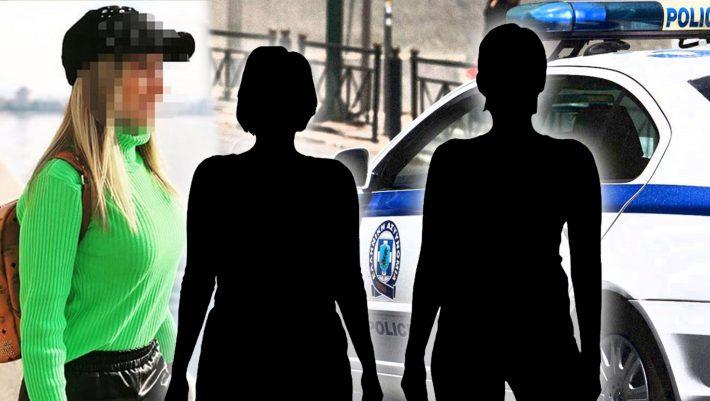 Την ταυτοποίησαν: Ποια από τις δύο υπόπτους για την επίθεση με το βιτριόλι θα συλλάβουν οι αρχές