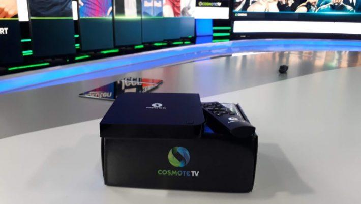 Τι δουλειά έχει η Cosmote TV στη Super League;