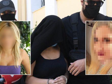 «Πάγωσαν» οι αστυνομικοί: Στη δημοσιότητα οι φωτογραφίες-σοκ στο κινητό της 35χρονης δράστιδας με το βιτριόλι (Pics)