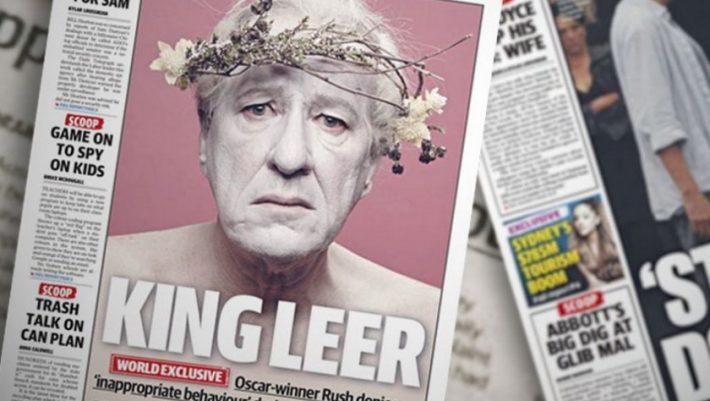Εφημερίδα τιμωρήθηκε με πρόστιμο 1,7 εκατ. ευρώ!