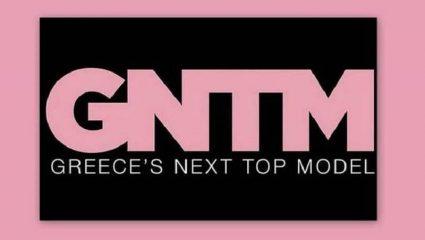 Παίκτρια του GNTM τολμά (και δεν το πιστεύουμε) (Vid)