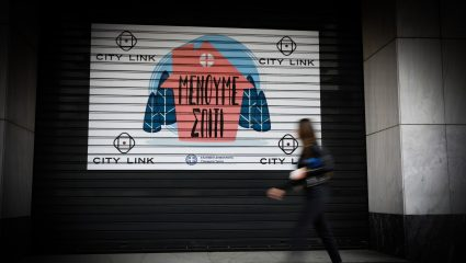 Ο ΣΥΡΙΖΑ ζητά τα κριτήρια χρηματοδότησης των ΜΜΕ για τα 20 εκατ. ευρώ