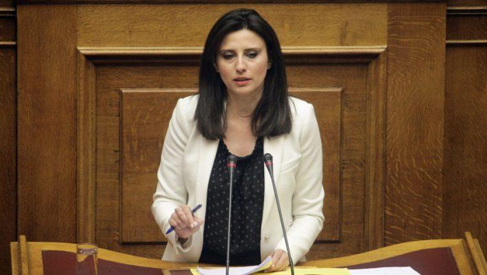 Γιατί ήραν τη βουλευτική της ασυλία αφού είχε ζητήσει συγγνώμη;