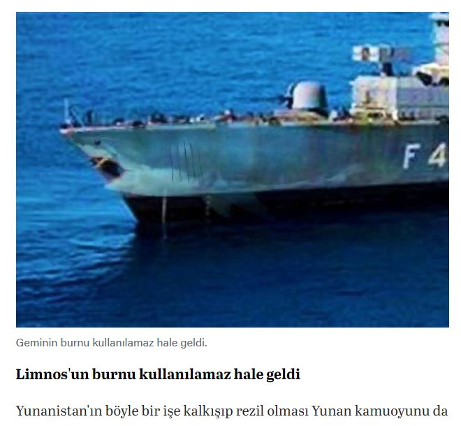 «Αχρηστεύτηκε η πλώρη»: Αυτή είναι η φωτό της χτυπημένης φρεγάτας Λήμνος που δημοσίευσαν οι Τούρκοι (Pic)