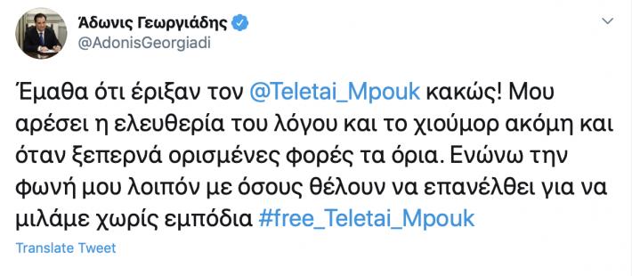 «Τελεταί Μπούκουρας»: Ο Άδωνις Γεωργιάδης πήρε θέση για το σατιρικό tweet εις βάρος του που έριξε τον λογαριασμό (Pics)