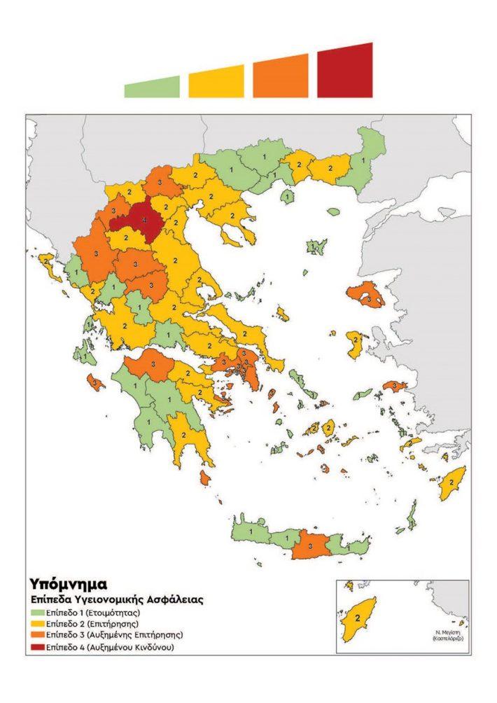 Νικούν τον κορωνοϊό: Αυτές είναι οι πιο καθαρές περιοχές της Ελλάδας