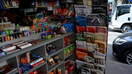 Κλείσιμο περιπτέρων: Το μέτρο της κυβέρνησης για τον κορωνοϊό που της γύρισε μπούμερανγκ