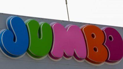Ο δραματικός απολογισμός της καραντίνας και το «χώσιμο» του Mr Jumbo