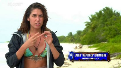 H Έλενα Κρεμλίδου άλλαξε: Με νέα, απίστευτη εμφάνιση 2 μήνες μετά την αποχώρησή της από το Survivor (Pics)