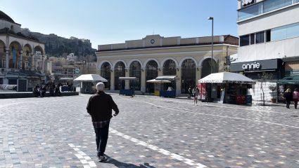 Ξεχάστε πια τα κρούσματα: Ο δείκτης που φανερώνει πως κάτι δεν πάει καλά στην Ελλάδα…